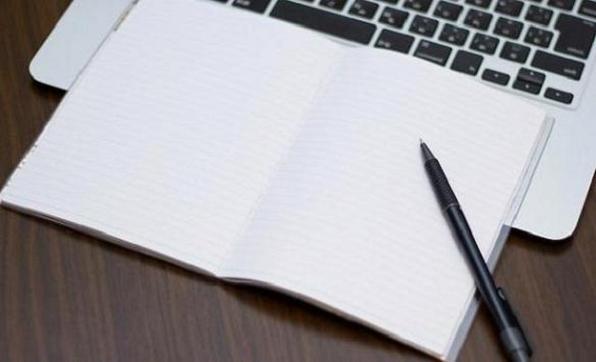 創業補助金の難しい申請手順を一瞬で理解する7つのステップ