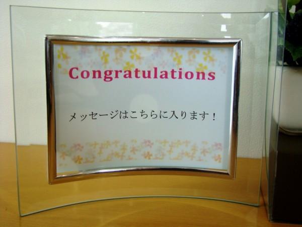 結婚式の電報メッセージ 新郎新婦が喜ぶ7つのキーワード