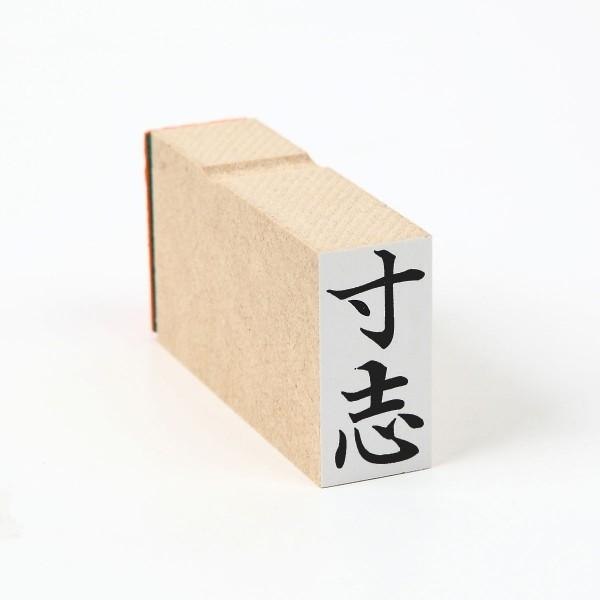 転職する人が喜ぶプレゼント☆おすすめな9つのアイテム☆