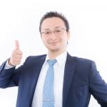 ベストな退職時期を知って、保険で得する7つの秘訣