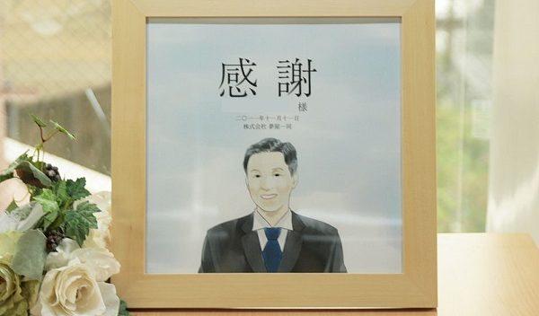 転勤する人へのプレゼント☆感動を演出する7つのポイント